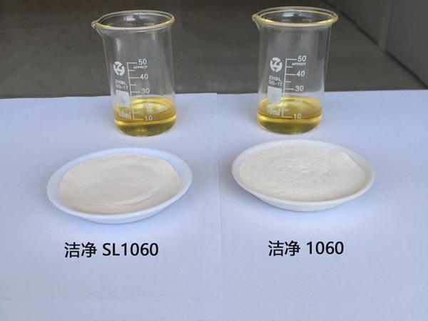 SL1060和1060对比.jpg